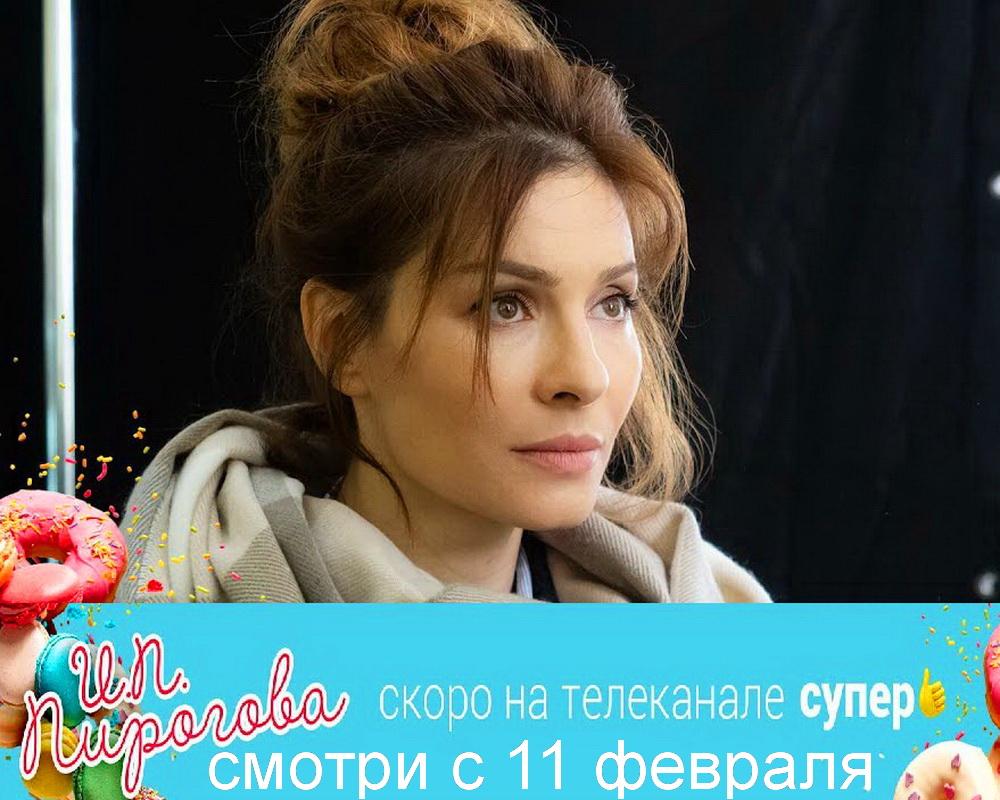 Дата выхода ИП Пирогова